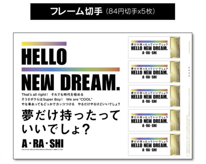 New dream サイト 公式 Hello project